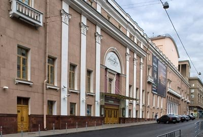 Билеты в театр муз станиславского билет на концерт loc dog