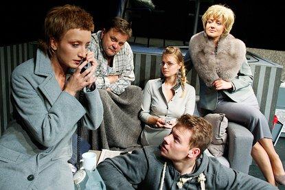 Телефон доверия спектакль купить билеты афиша театр музкомедии харьков официальный сайт афиша