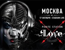 Билеты на концерт Pirate Station Love Moscow в Клуб Adrenaline Stadium