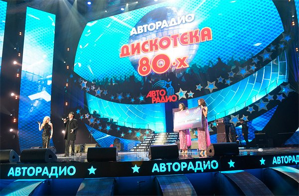 Концерты билеты ск олимпийский афиша театр оперы и балета в нижнем