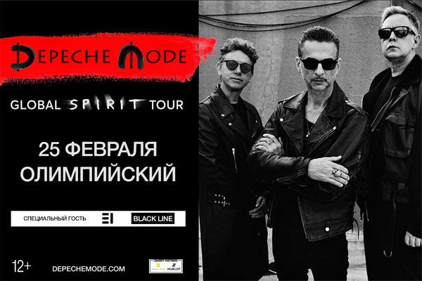 Концерт depeche mode билеты билеты купить в большой театр москва официальный сайт афиша